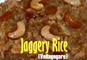 jaggery-rice-recipe